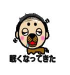 犬人間むろい(個別スタンプ:6)