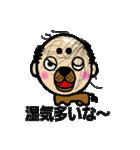 犬人間むろい(個別スタンプ:7)