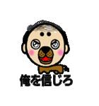 犬人間むろい(個別スタンプ:10)