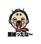 犬人間むろい(個別スタンプ:13)