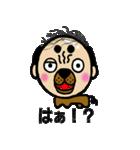 犬人間むろい(個別スタンプ:14)