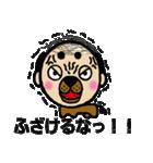 犬人間むろい(個別スタンプ:15)