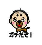 犬人間むろい(個別スタンプ:20)