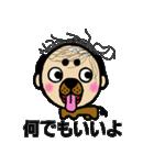 犬人間むろい(個別スタンプ:24)