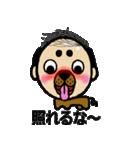 犬人間むろい(個別スタンプ:26)