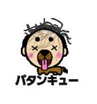 犬人間むろい(個別スタンプ:27)