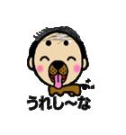 犬人間むろい(個別スタンプ:29)