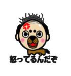 犬人間むろい(個別スタンプ:33)