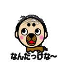 犬人間むろい(個別スタンプ:36)