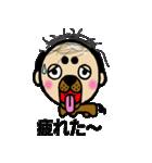 犬人間むろい(個別スタンプ:39)