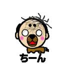 犬人間むろい(個別スタンプ:40)