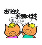 がんばれぶーこ!働くママ編(看護師)(個別スタンプ:10)