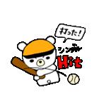 実況!野球観戦スタンプ1(個別スタンプ:4)