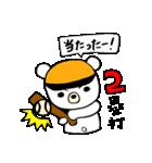 実況!野球観戦スタンプ1(個別スタンプ:5)