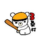 実況!野球観戦スタンプ1(個別スタンプ:6)