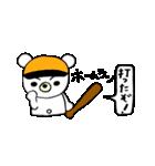 実況!野球観戦スタンプ1(個別スタンプ:7)