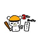 実況!野球観戦スタンプ1(個別スタンプ:8)