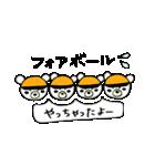 実況!野球観戦スタンプ1(個別スタンプ:11)