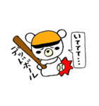 実況!野球観戦スタンプ1(個別スタンプ:12)