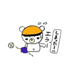 実況!野球観戦スタンプ1(個別スタンプ:13)