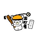 実況!野球観戦スタンプ1(個別スタンプ:20)