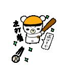 実況!野球観戦スタンプ1(個別スタンプ:21)