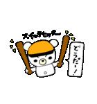 実況!野球観戦スタンプ1(個別スタンプ:22)