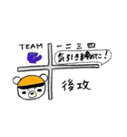実況!野球観戦スタンプ1(個別スタンプ:25)