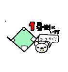 実況!野球観戦スタンプ1(個別スタンプ:26)