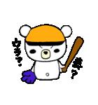 実況!野球観戦スタンプ1(個別スタンプ:33)
