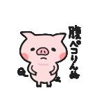 腹ペコりんぬ(ブタ)(個別スタンプ:01)