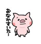 腹ペコりんぬ(ブタ)(個別スタンプ:02)