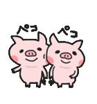 腹ペコりんぬ(ブタ)(個別スタンプ:03)