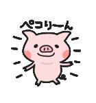 腹ペコりんぬ(ブタ)(個別スタンプ:04)