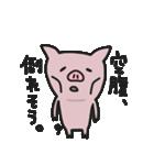 腹ペコりんぬ(ブタ)(個別スタンプ:05)