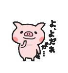 腹ペコりんぬ(ブタ)(個別スタンプ:06)