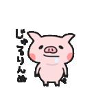腹ペコりんぬ(ブタ)(個別スタンプ:07)