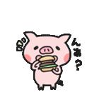 腹ペコりんぬ(ブタ)(個別スタンプ:09)