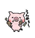 腹ペコりんぬ(ブタ)(個別スタンプ:12)