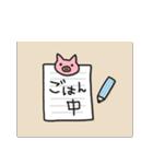 腹ペコりんぬ(ブタ)(個別スタンプ:19)