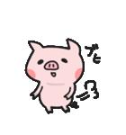 腹ペコりんぬ(ブタ)(個別スタンプ:20)