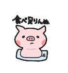 腹ペコりんぬ(ブタ)(個別スタンプ:23)