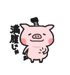 腹ペコりんぬ(ブタ)(個別スタンプ:24)
