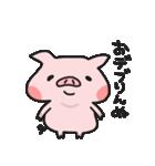 腹ペコりんぬ(ブタ)(個別スタンプ:29)