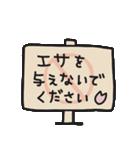 腹ペコりんぬ(ブタ)(個別スタンプ:36)