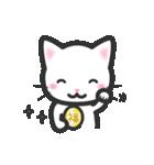 福猫ちゃん☆シンプル2段階(個別スタンプ:02)