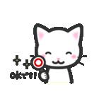 福猫ちゃん☆シンプル2段階(個別スタンプ:03)