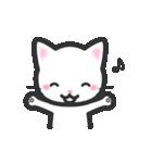 福猫ちゃん☆シンプル2段階(個別スタンプ:04)