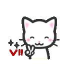 福猫ちゃん☆シンプル2段階(個別スタンプ:07)