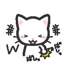 福猫ちゃん☆シンプル2段階(個別スタンプ:08)